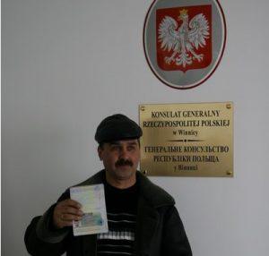 фото консульство в Виннице